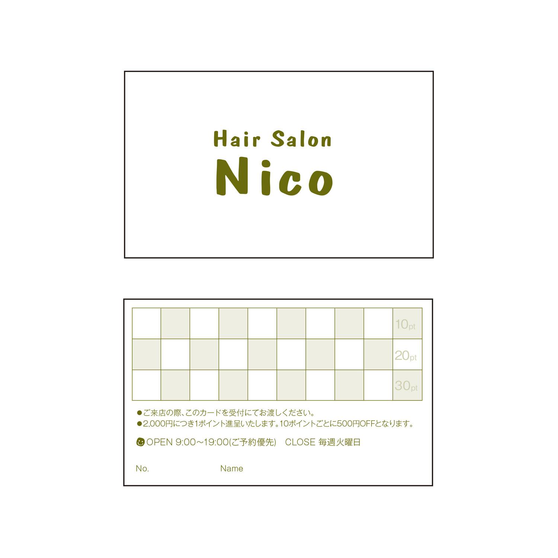 Hair Salon Nico 様
